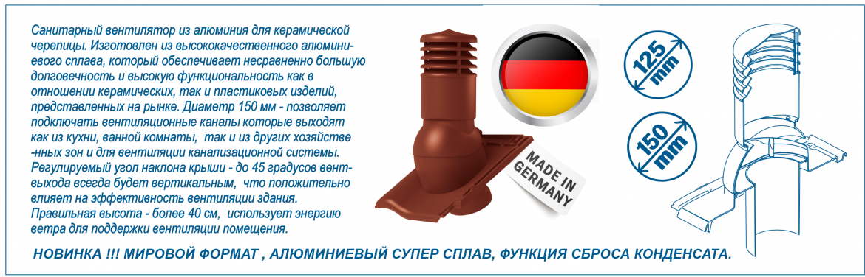 Frankfurter Pfanne